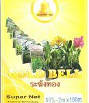Lưới che nắng – Gold Bell (Chuông Vàng)